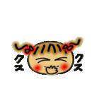 お茶目なみーちゃん(個別スタンプ:10)