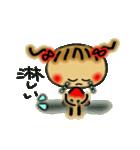 お茶目なみーちゃん(個別スタンプ:12)
