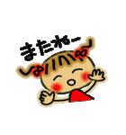 お茶目なみーちゃん(個別スタンプ:13)