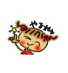 お茶目なみーちゃん(個別スタンプ:16)