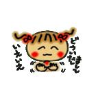 お茶目なみーちゃん(個別スタンプ:17)