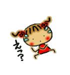 お茶目なみーちゃん(個別スタンプ:18)
