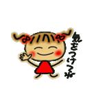 お茶目なみーちゃん(個別スタンプ:19)