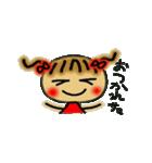 お茶目なみーちゃん(個別スタンプ:20)