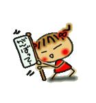 お茶目なみーちゃん(個別スタンプ:23)
