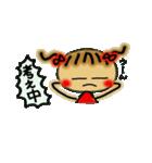 お茶目なみーちゃん(個別スタンプ:24)