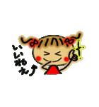 お茶目なみーちゃん(個別スタンプ:25)
