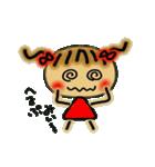 お茶目なみーちゃん(個別スタンプ:26)