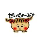 お茶目なみーちゃん(個別スタンプ:27)