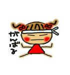 お茶目なみーちゃん(個別スタンプ:28)