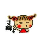 お茶目なみーちゃん(個別スタンプ:29)