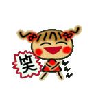お茶目なみーちゃん(個別スタンプ:30)