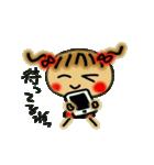 お茶目なみーちゃん(個別スタンプ:32)
