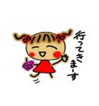 お茶目なみーちゃん(個別スタンプ:34)