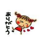 お茶目なみーちゃん(個別スタンプ:35)