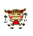 お茶目なみーちゃん(個別スタンプ:36)