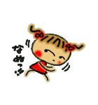 お茶目なみーちゃん(個別スタンプ:38)