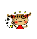 お茶目なみーちゃん(個別スタンプ:39)