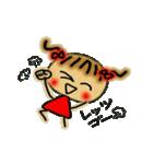 お茶目なみーちゃん(個別スタンプ:40)