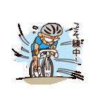 あぁ、ロードバイク!(個別スタンプ:01)