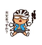 あぁ、ロードバイク!(個別スタンプ:02)