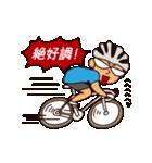 あぁ、ロードバイク!(個別スタンプ:03)