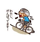 あぁ、ロードバイク!(個別スタンプ:04)