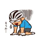 あぁ、ロードバイク!(個別スタンプ:06)