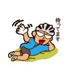 あぁ、ロードバイク!(個別スタンプ:07)