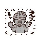 あぁ、ロードバイク!(個別スタンプ:08)