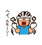あぁ、ロードバイク!(個別スタンプ:15)