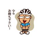 あぁ、ロードバイク!(個別スタンプ:17)