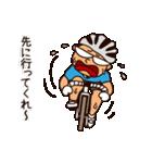 あぁ、ロードバイク!(個別スタンプ:18)