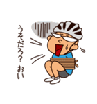 あぁ、ロードバイク!(個別スタンプ:19)