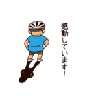 あぁ、ロードバイク!(個別スタンプ:20)