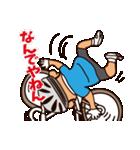 あぁ、ロードバイク!(個別スタンプ:21)