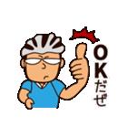あぁ、ロードバイク!(個別スタンプ:22)