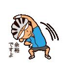 あぁ、ロードバイク!(個別スタンプ:23)