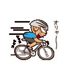 あぁ、ロードバイク!(個別スタンプ:24)