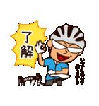 あぁ、ロードバイク!(個別スタンプ:26)