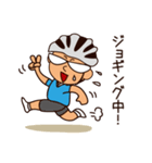 あぁ、ロードバイク!(個別スタンプ:27)