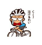 あぁ、ロードバイク!(個別スタンプ:28)