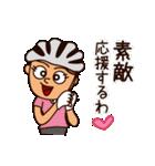 あぁ、ロードバイク!(個別スタンプ:29)