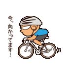 あぁ、ロードバイク!(個別スタンプ:31)