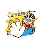 あぁ、ロードバイク!(個別スタンプ:32)