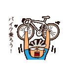 あぁ、ロードバイク!(個別スタンプ:34)
