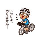 あぁ、ロードバイク!(個別スタンプ:35)