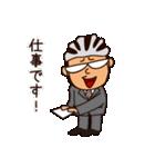 あぁ、ロードバイク!(個別スタンプ:36)