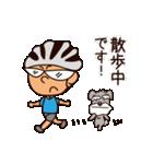 あぁ、ロードバイク!(個別スタンプ:37)
