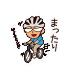 あぁ、ロードバイク!(個別スタンプ:38)